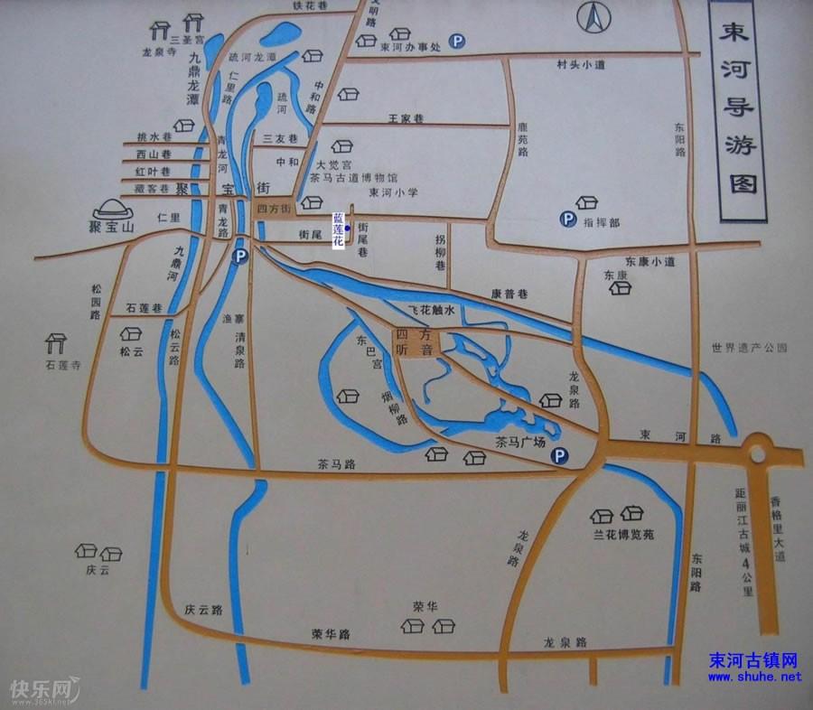 【驴窝户外】25/7-1/8昆明,大理,丽江,香格里拉纯玩8日游仅1980元/人